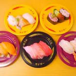 お得すぎ!! スシロー「三貫盛り祭」が15貫で800円 - 全部食べてみた