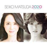 松田聖子 18年ぶり『ミュージックステーション』出演、上白石萌音「夢のよう」