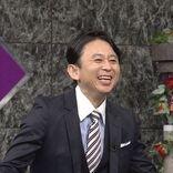 『有吉大反省会』昭和・平成・令和の豪華アイドルが集結、事件&秘蔵映像に赤面