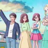 『ヒーリングっど♥プリキュア』第27話、アスミは気球に想いを馳せる