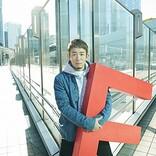 ファンキー加藤、生配信ライブ開催へ「このままでは2020年終われない!」