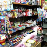 いながきの駄菓子屋探訪14長野県千曲市「光文堂」温泉の旅行客で夜までにぎわう店
