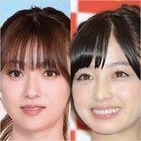 深田恭子VS橋本環奈「2大むっちり美女」激突(2)関取のようなしゃがれ声で