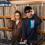 m-flo、☆Taku TakahashiのポッドキャストがAWAで開始!