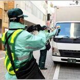 駐車違反ステッカーを貼られて最初にすべきこと