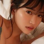 """""""グラビア女王""""元AKB48・永尾まりや、大人キュートな下着姿で美ボディを披露"""
