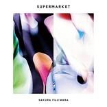 藤原さくら、「Super good」配信リリース&アルバム『SUPERMARKET』の全貌も明らかに