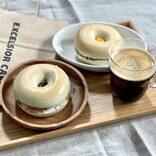 エクセルシオール新作ベーグルサンド 5種のチーズ&サーモン食べてみた!