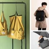 自分らしいエコバッグをきっと探せる!「ROOTOTE」から30種以上のバッグが発売