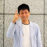 """山田雅人のライフワーク""""かたりの世界"""" 最新作『爆笑問題・太田光物語』が生配信で上演!「きっと歴史に残るライブになると思います」"""