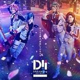 ミュージカル『DREAM!ing』、メインビジュアル第二弾&東雲学園首席候補生たちの制服姿が解禁