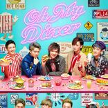 『Oh My Diner』メインビジュアル公開、三浦宏規ら出演のシチュエーション・コメディー
