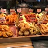 ハンバーガー半額、天ぷら無料…「外食チェーン店のお得」がスゴい!