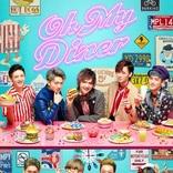 三浦宏規、増子敦貴らが出演 新感覚シチュエーション・コメディー『Oh My Diner』華やかなメインビジュアルが公開