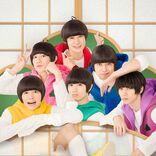 喜劇「おそ松さん」第2弾、6つ子が新衣装で個性豊かにポージング