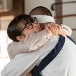 『エール』梅&五郎、7年越しに結婚 公式サイトも「関内梅」→「田ノ上梅」に