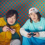 ビッケブランカ VS 岡崎体育、コラボシングル「化かしHOUR NIGHT」先行配信決定!