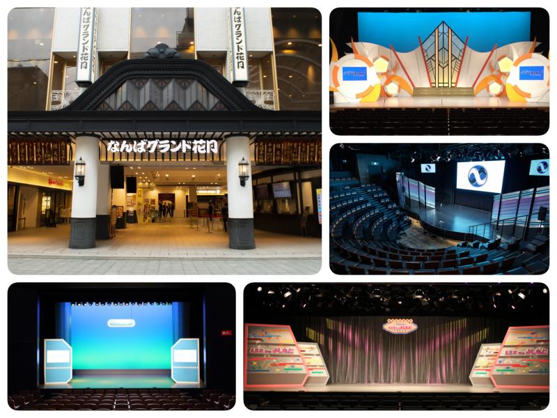 吉本興業、11月1日から全国直営劇場、主催公演の収容率を最大80%へ