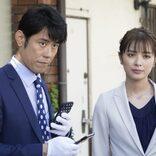 内田理央、『はぐれ刑事三世』の女性刑事役に抜擢 「撮影は緊張する」