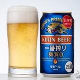 国内初! ビールなのに糖質ゼロな『キリン一番搾り 糖質ゼロ』が登場【糖質制限ダイエット】