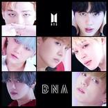 BTS、「DNA」MV再生回数が11億回を突破