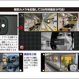 iPhoneの複数レンズで同時撮影できる無料アプリ