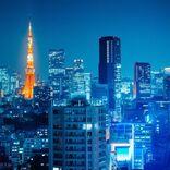 【Go To トラベル キャンペーン】ブッキング・ドットコムにて東京の割引プラン提供開始