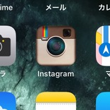 Instagramのアイコンを過去に戻せるウラ技発見!