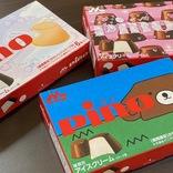 武士かわいい?? 全50種類『ピノ かわいいパッケージ50』キャンペーンがツッコミどころ満載だ