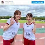 鷲見玲奈、みちょぱ・藤田ニコル・稲村亜美らとの貴重な体操服ショットに反響