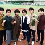 『V6の愛なんだ2020』3時間SP、11月3日放送決定 「今、出来るカタチ」で学生を応援