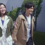 """今夜放送『東京タラレバ娘2020』""""倫子""""吉高由里子、幸せになれるか 結婚前にKEY登場"""