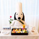 スヌーピーのアフタヌーンティーから期間限定の宿泊プランまで! PEANUTSと帝国ホテル 東京のコラボ企画がスタート