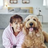 斉藤朱夏の先行カットが公開、大型犬に終始夢中 女性声優のビジュアルブック『My Girl』撮り下ろしカット&特典情報
