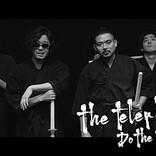 the telephonesの新曲「Do the DISCO」配信リリース&MV公開