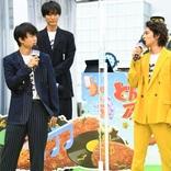 北村匠海と伊藤健太郎、10代以来の共演に感慨「2人とも嬉しくて素が出ていました」 『とんかつDJアゲ太郎』公開記念イベントで語る