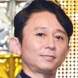 安田和博、『サンドリ』アシスタントの心得「有吉が嫌がる」ことは