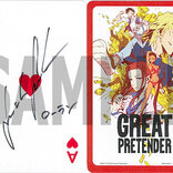 『GREAT PRETENDER』小林千晃ら出演のWEBラジオ第2回配信!