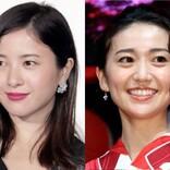 『タラレバ娘』吉高由里子&大島優子、キュートすぎる指ハートに反響「キュンです」