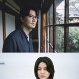福山雅治、長澤まさみらが受賞 第12回TAMA映画賞受賞作品&受賞者発表