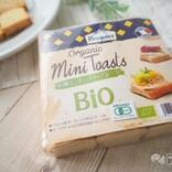 【有機JAS認定取得】パンより軽い新食感! フランス食卓の定番『有機ミニトースト・プレーン』で体にうれしい朝食を