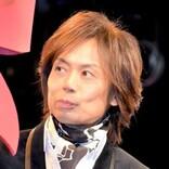 上沼恵美子、つんく♂に「しょうもない歌やった」とチクリ 「失礼にもほどがある」怒りの声噴出