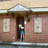 いま長期休業中のサブカル喫茶店はどうなっているか? 阿佐ヶ谷「よるのひるね」の店主に話を聞いてみた