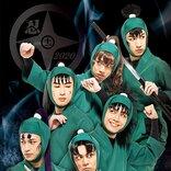 ミュージカル『忍たま乱太郎』第11弾10月16日までの公演が中止に、以降は後日判断