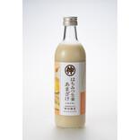 明治創業の老舗の味噌醸造蔵、「はちみち生姜あまざけ」を販売