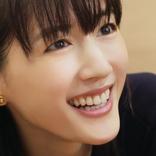 綾瀬はるかがセイコーウオッチのデザイナーへ!「LUKIAYASE2020」