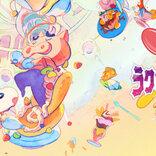 『クレヨンしんちゃん』最新映画をイメージしたカフェ爆誕!期間限定で埼玉・越谷で開催だゾ!
