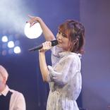 渕上 舞 デビュー3周年記念第一弾となる2ndアルバム発売決定『アコースティックLIVE 01』ライブ公式レポートも到着