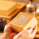 新たな台湾スイーツ「甜カステラ」がオンラインで買えちゃう!   News