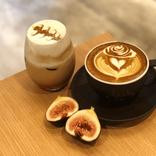 和ミックスなコーヒーに癒される♡居心地よいおしゃれカフェ